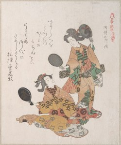 Kubo Shunman (Japanese, 1757–1820), Two Women Looking in Mirrors (19th century). Part of an album of woodblock prints (surimono);  ink and color on paper, 8 1/8 x 6 5/8 in. (20.6 x 16.8 cm). Metropolitan Museum of Art, New York.