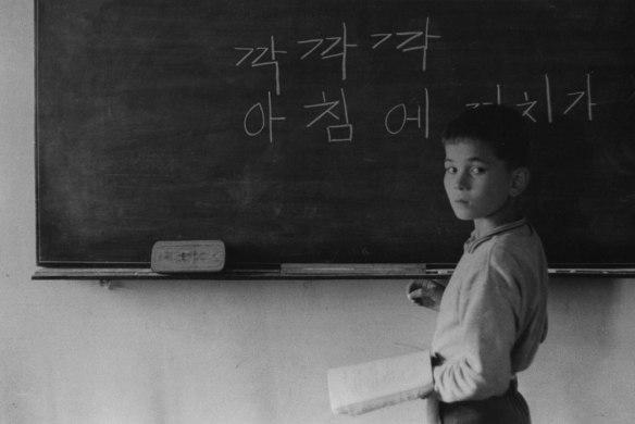Joo Myung Duck, Holt's Orphanage, 1965. 6 5/8 x 9 7/8 in. Gelatin silver print.